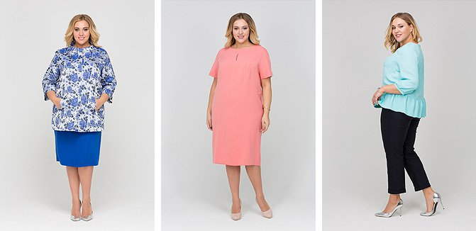 Интикома Женская Одежда В Розницу