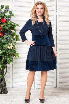Платье «Джулия» (Синий)