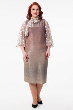 """Платье """"Wisell"""" П5-4412/1"""