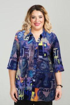 Рубашка 818 (Темно-синий)
