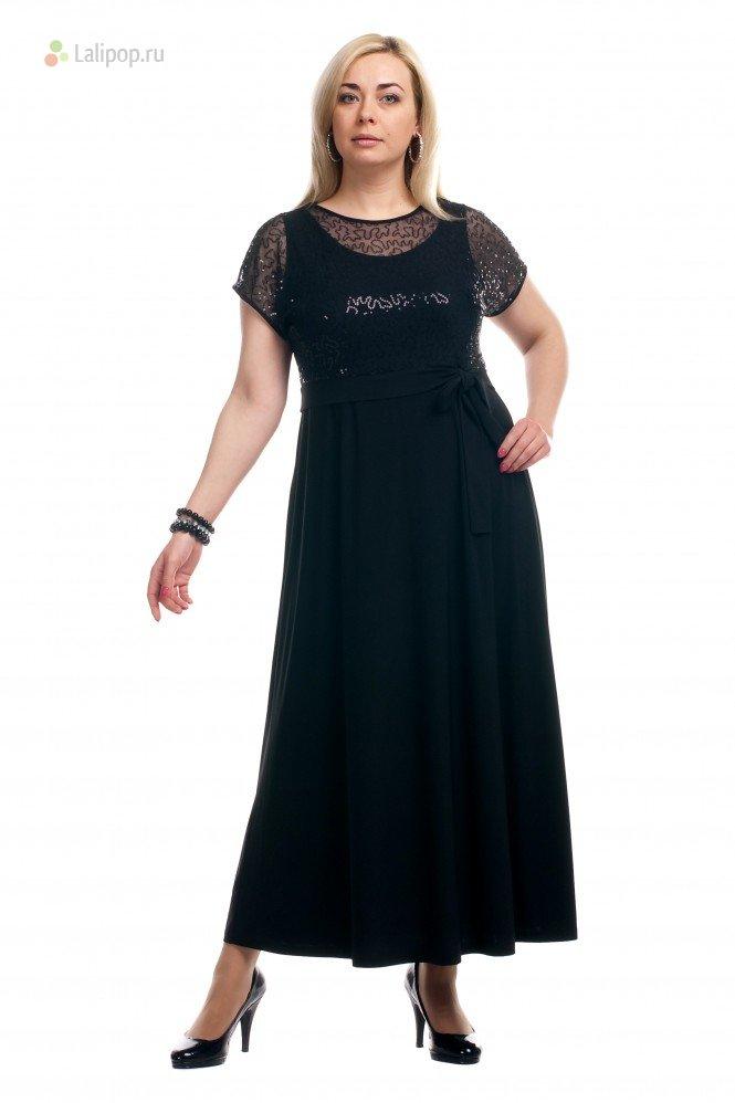 Длинное Черное Платье Большого Размера