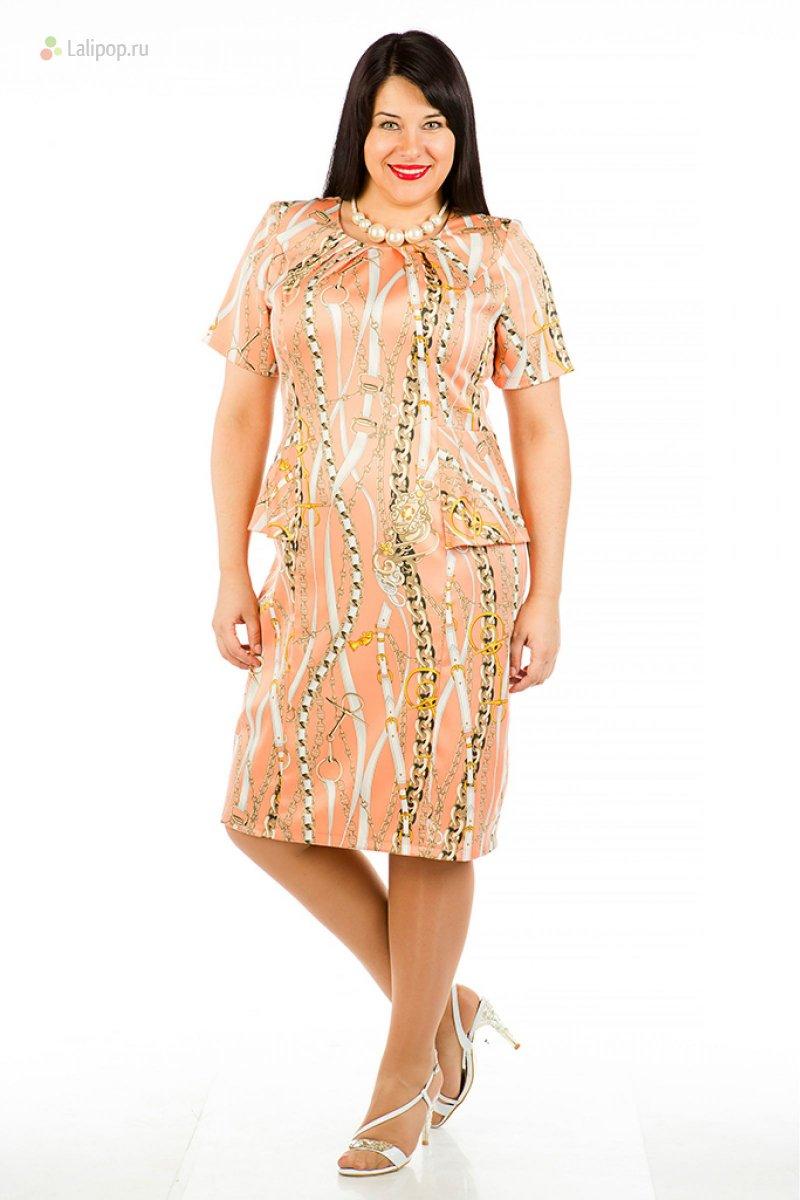 Купить Итальянское Платье В Интернет