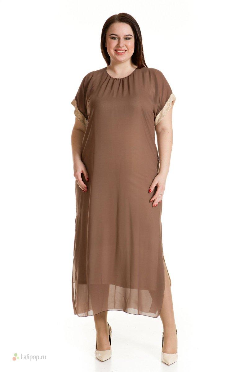 Длинное Шифоновое Платье Для Полных