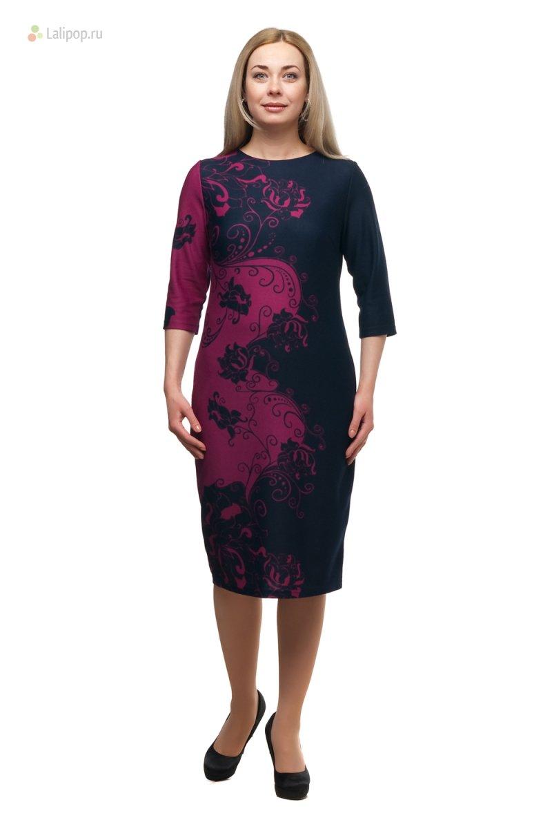Купить Нарядное Платье В Питере