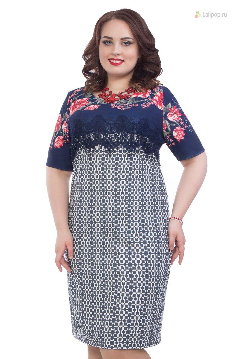 Интернет Магазин Женской Одежды Отечественного Производителя