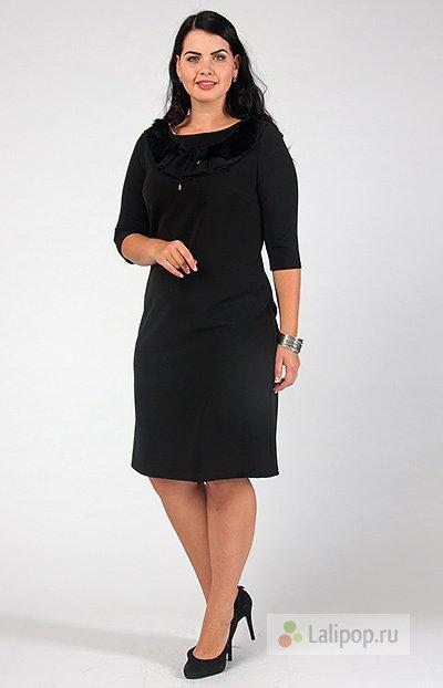 Купить Черное Платье 46 Размера