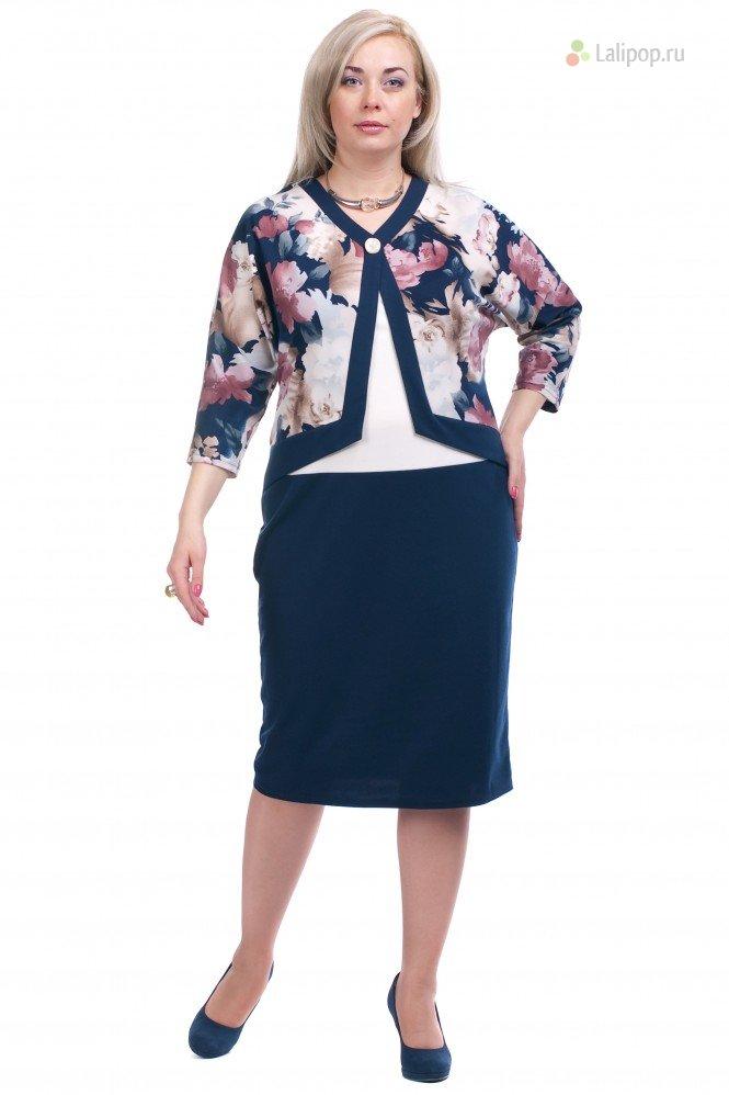 Форте Мода Интернет Магазин Одежды Больших Размеров