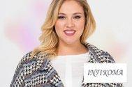 Новый бренд: женская одежда Интикома