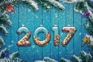 Новый год 2017!!! ГРАФИК РАБОТЫ в праздничные дни