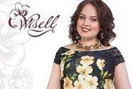 Стильные платья от производителя Wisell